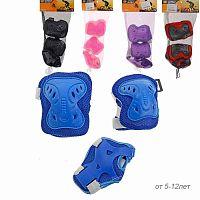Защита для катания на роликах и велосипеде 6 предметов / D-036 /уп 100/микс 5 цветов