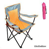 Кресло с подлокотниками 53х53х90 / DC-808KFw /уп 10 на 100 кг