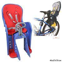 Кресло для велосипеда / BQ-9-1-BLUE /уп 4/