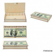 Купюрница для банкнот 100 Долларов цветная 17х9,5х2 см / без упаковки
