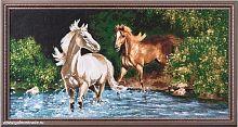 Картина гобелен 50x100 Купание коней / D230 / KS4020-3 /