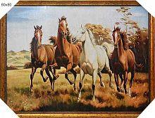 Картина гобелен 60x80 Бегущие кони / M040 / KS4020-3 /