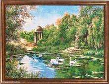Картина гобелен 60х80 Парк с лебедями / M001 /  KS4020-3 /