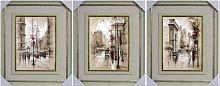 Постер в двойном багете из трех картин Старый город 50х60 см