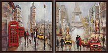 Постер из двух картин Романтика.Лондон.Париж 30х30 см