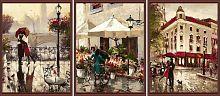 Постер из трех картин Вечерние свидания 30х40 см