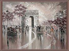 Постер Прогулка по Елисейским полям 1 30х40 см