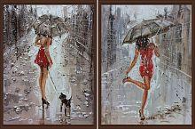 Постер из двух картин Прогулка под дождем 30х40 см