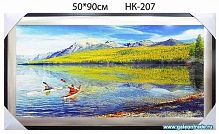 Картина 50х90 см Отдых на воде / HK-207 /уп.12/ АКЦИЯ