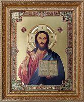 Икона 20х25 Господь Вседержитель под стеклом / S048-31 / 2712C-139A1 /