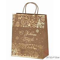 """Пакет из крафт бумаги """"Новогоднее волшебство"""" с тиснением золотого цвета для сувенирной продукции, с основанием 26 см, плотность 150г/м2 / 26*32,4*12,"""