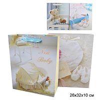 Пакет подарочный 26х32х10 С новорожденным / 178-1 /уп 12/480/