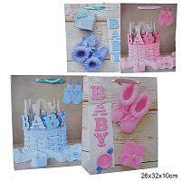 Пакет подарочный 26х32х10 С новорожденным / 9340-2 /уп 12/480/