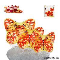 Блюдо для сервировки 3 предмета Бабочка BU00/3 L206 /уп.8/ Акция