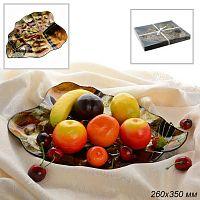 """Блюдо для фруктов """"Лист"""" подарочная упаковка 26х35 см / 10084C /уп.12/АКЦИЯ"""
