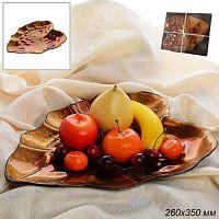 Блюдо для фруктов 26х35 см Лист / 10084A /уп.12/ под.уп.АКЦИЯ
