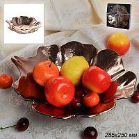 Блюдо для фруктов 28*25 см подарочная упаковка / Акция / 10841 /уп.12/
