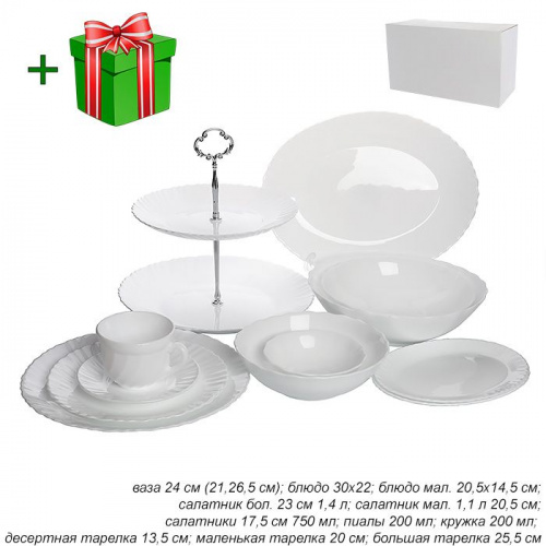 Столовый набор 43 предмета + ПОДАРОК / 43/814578981212-(White) /уп 1/ YF