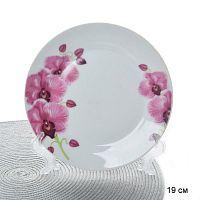 Тарелка 19 см Орхидея / 17-092#-13 /уп 6/48