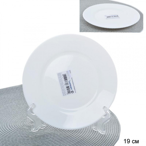 Тарелка десертная 19 см  Эвридей / N5018/G0565 /уп 24/
