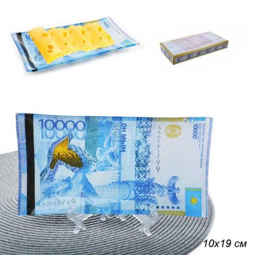 Тарелка для нарезки в подарочной упаковке 10000 Тенге  АКЦИЯ / S1910 A206/уп 60/