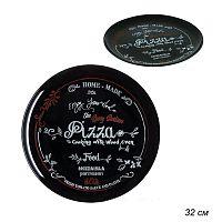 Тарелка для пиццы 32 см Френдс Тайм Блэк / N2176 / P1071 /уп 12/ декорированная