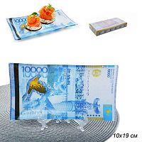 Тарелка для сервировки в подарочной упаковке 10000 Тенге  АКЦИЯ / S1910 A206 /уп 60/