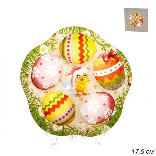 Тарелка для фаршированных яиц / EG0505K W213 /уп 48/