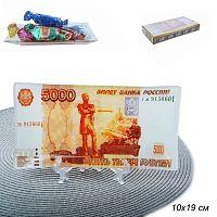 Тарелка с подставкой 5000 рублей в цветной коробке / S1910 H133 /уп 60/
