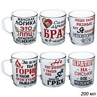 Кружка 200 мл Приколы / 1335 /уп 20/