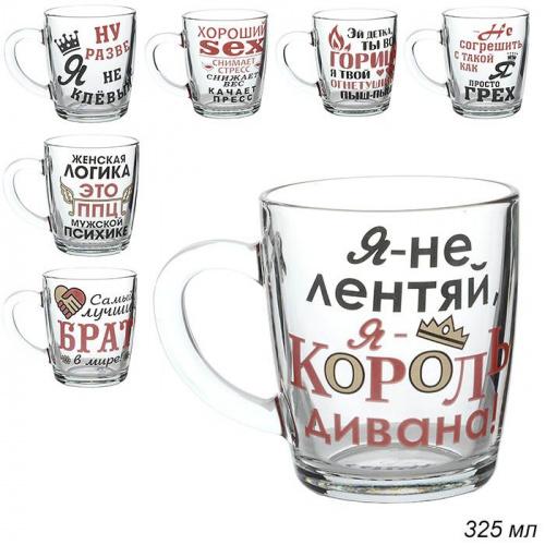 Кружка 340 мл Бейзик Приколы / 55531 /уп 12/