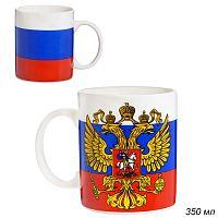 Кружка 350 мл Россия Флаг и Герб / G9-27 /уп 12/72/