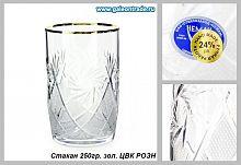 Стакан 6 штук 250 гр хрусталь с золотом / 3912 / 1000/1 /уп.4/